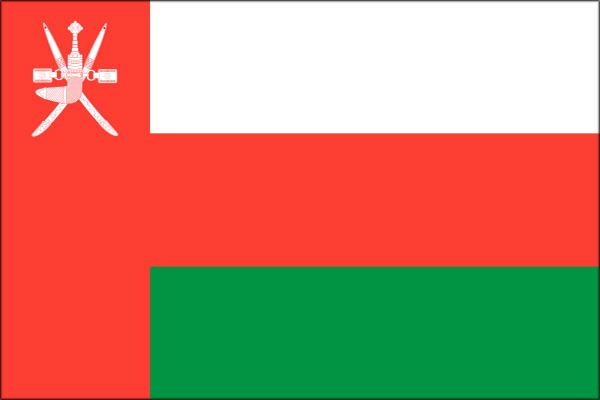 【外国旗】オマーン国旗(アクリル) サイズ:90×135cm【領収書発行】