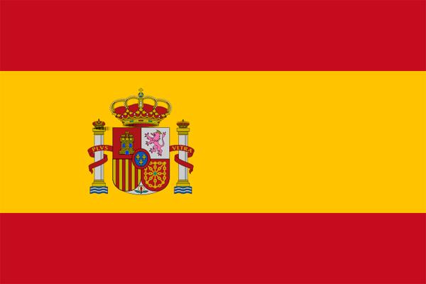 【外国旗】スペイン国旗(アクリル) サイズ:90×135cm【領収書発行】