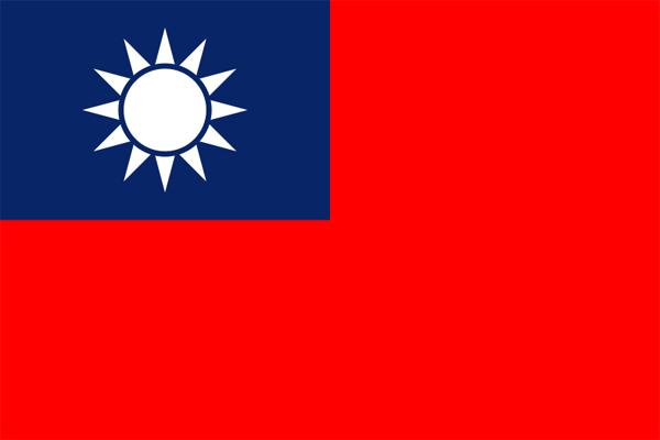 【外国旗】台湾国旗(アクリル) サイズ:90×135cm【領収書発行】