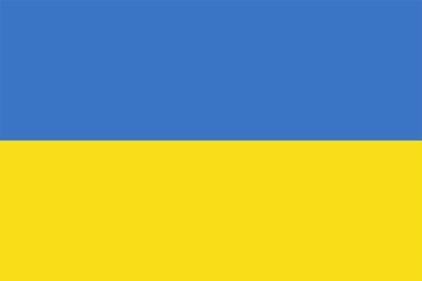 【外国旗】ウクライナ国旗(アクリル) サイズ:90×135cm【領収書発行】