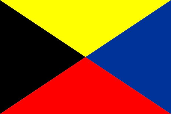 【その他の国旗】Z旗・国際信号旗(テトロントロピカル) 90×135cm【領収書発行】