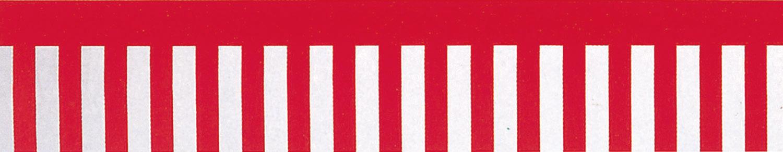 【お祭り用品】ビニール紅白幕50m巻 90cm×約50m【領収書発行】