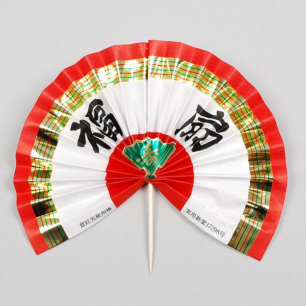 豪華なしめ縄飾りで新年を迎えましょう 新色追加 しめ縄材料 領収書発行 別福扇 人気上昇中