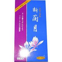 新蘭月 メーカー公式 バラ詰 配送分類:1 売れ筋 150g