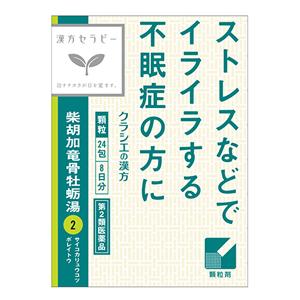 クラシエ セットアップ 漢方柴胡加竜骨牡蛎湯エキス顆粒 24包 SEAL限定商品 第2類医薬品 配送分類:1