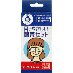 新作製品 世界最高品質人気 眼帯セット 人気上昇中 ママは看護師さんシリーズ 1セット 配送分類:1