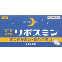 皇漢堂製薬 リポスミン 期間限定 公式通販 12錠 第 配送分類:2 類医薬品 2