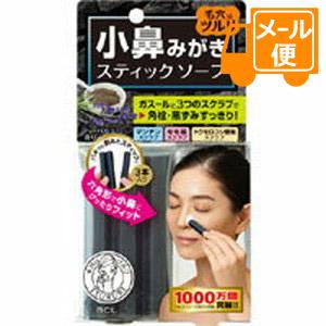 ネコポスで送料190円 ツルリ 小鼻磨き 値引き 初売り 37g スティックソープ
