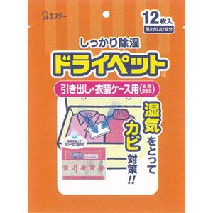ドライペット 衣類・皮製品用 お徳用 25gX12*配送分類:1