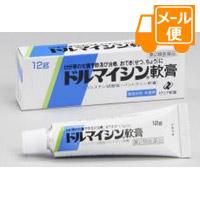 特別セール品 お気にいる ネコポスで送料190円 ドルマイシン軟膏 12g 第2類医薬品