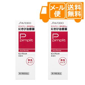 《日時指定 代金引換不可》 入荷予定 ネコポスで送料無料 ピンプリット 定番から日本未入荷 2個セット 第2類医薬品 にきび治療薬C 15g×