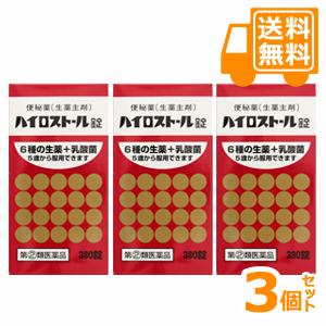 ハイロストール錠 380錠 3個セット【第(2)類医薬品】[配送区分:A]