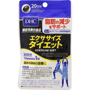 <title>DHC 割引 エクササイズダイエット 20粒 配送分類:1</title>