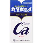 <title>カタセ錠A 450錠 第3類医薬品 配送分類:1 新作 人気</title>