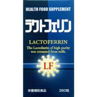 京都栄養化学 ラクトフェリン 360粒