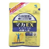 <title>小林製薬の栄養補助食品 サービス マカEX 30日分 60粒 配送分類:1</title>