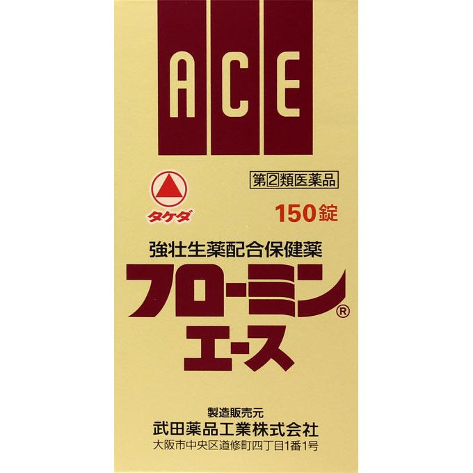 フローミンエース 150錠【第(2)類医薬品】