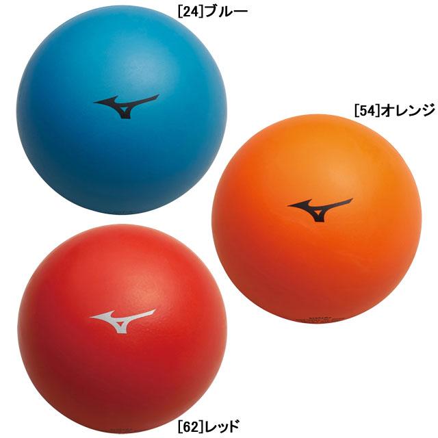 ミズノ おしゃれ MIZUNO リフティングボール STEP1 P3JBA041 卸直営 13cm サッカー ミニボール フットサル