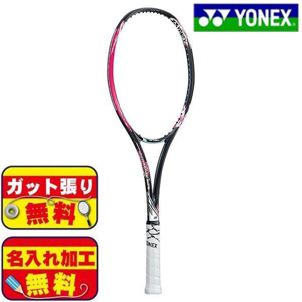 ガット張り 名入れ加工無料 マーク対応 ヨネックスYONEX ジオブレイク50バーサス ソフトテニス スマッシュピンク ラケット GEO50VS-604 特別セール品 期間限定特価品