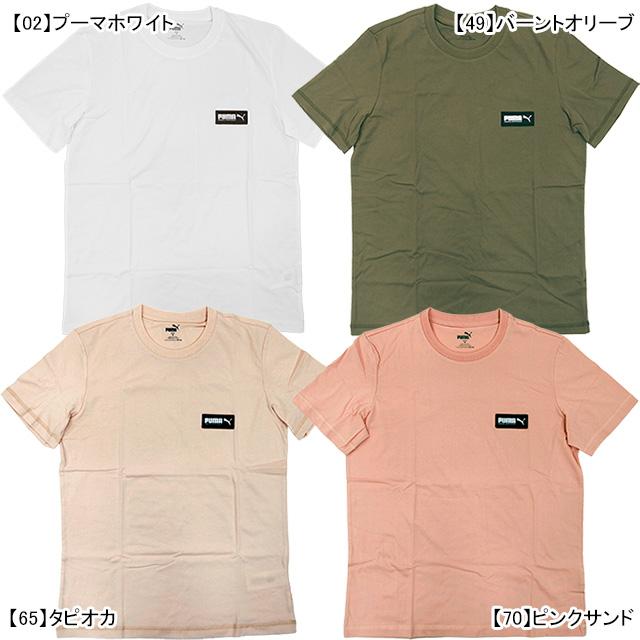 ネコポス対応可 プーマ キャンペーンもお見逃しなく PUMA FUSION Tシャツ 582687 サッカー メンズ カジュアルウェア ワンポイント TEE フットサル 半袖 コットン 激安通販販売