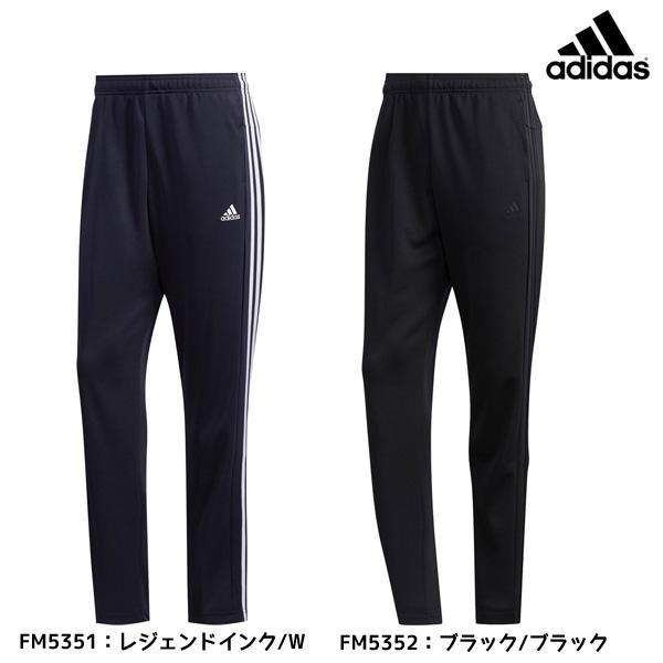 即出荷 アディダス adidas トレーニングパンツ マストハブ 3ストライプス 送料無料/新品 GUN46 パンツ テーパードパンツ ウォームアップ ジャージパンツ メンズ 予約販売品