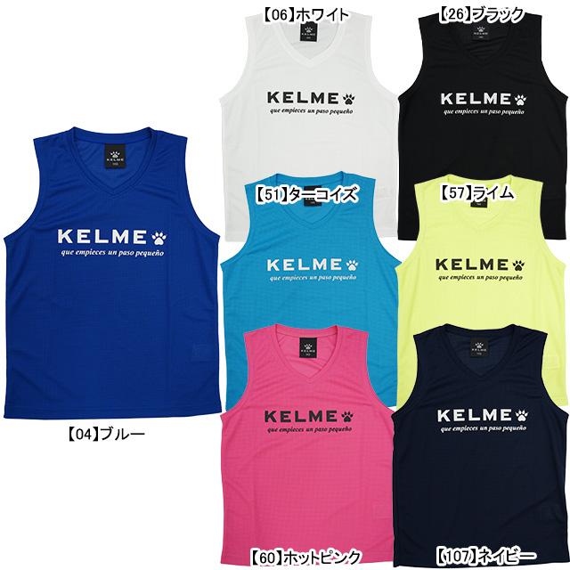 【ネコポス対応可】 ケルメ KELME ジュニア ノースリーブ インナーシャツ KJS21108J サッカー フットサル アンダーシャツ 練習着 子供用