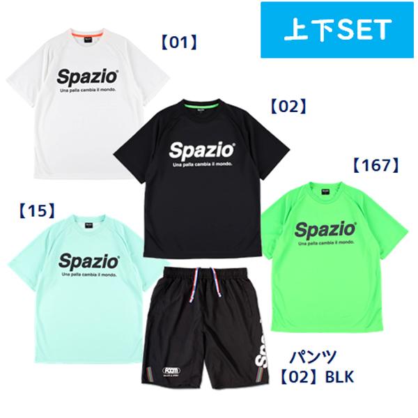 スパッツィオ 未使用品 SPAZIO 半袖 上下セット GE0781-GE0279 サッカー フットサル 兼用 メンズ パンツ レディース プラシャツ 海外 ジョギング