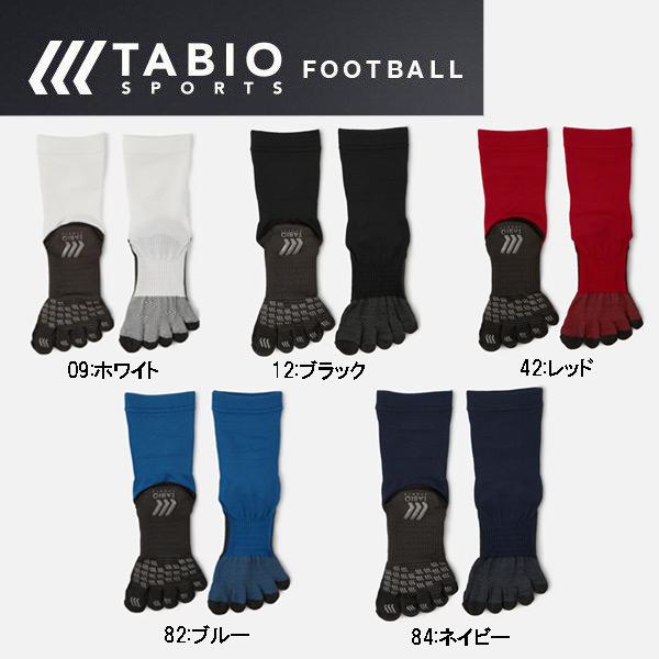 2足セット タビオ tabio sports サッカー NEW ARRIVAL ストッキング フットボール ソックス 071140014 M 5本指 靴下 072140014 S L 072141014 開催中