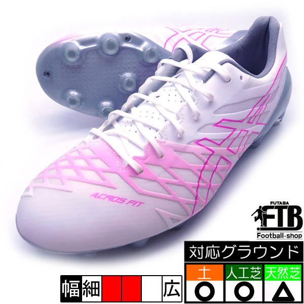 新作 DSライト アクロス アシックス ホワイト×ピンク 舗 通販 激安◆ サッカースパイク asics 1101A017-100