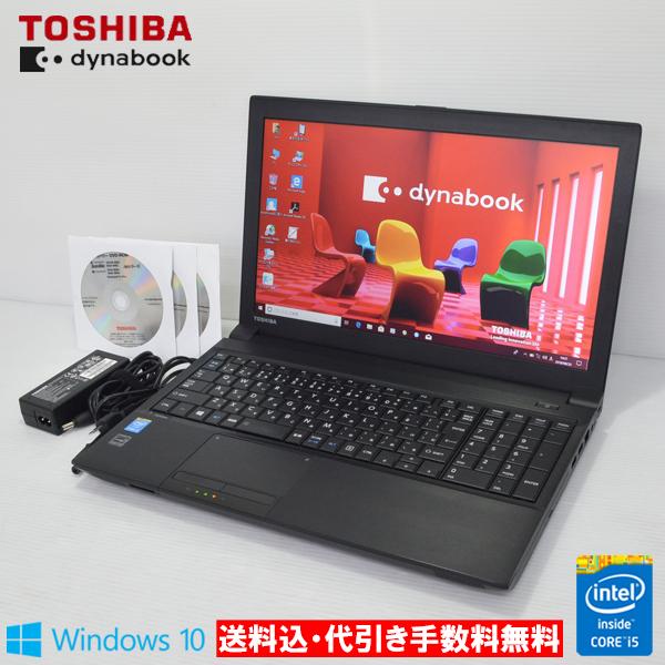 【ABランク品】【中古】【送料込 dynabook】ノートパソコン東芝 i5 B554/M dynabook B554/M (PB554MBB4R7AA71)Core i5 4310M 2.7GHz【4GB】【HDD 500GB】【DVDスーパーマルチ】【無線LAN】【Win10PROアップデート/Win7PRO/Win8PRO】【HD15.6