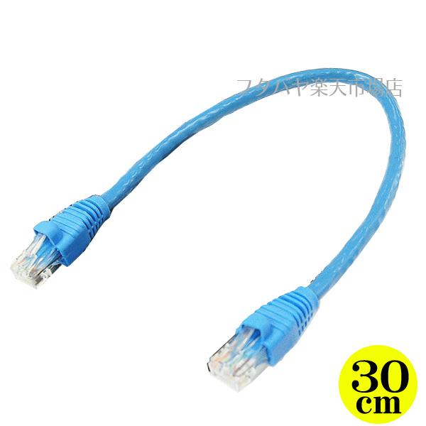 カテゴリー6 LANケーブル 30cm 通常のネットワーク接続に使用するLANケーブル カテゴリー6に対応の高品質品 定番の人気シリーズPOINT ポイント 入荷 LANケーブル30cm ヨリ線仕様 1000Base ストレート結線 LAN6-CA30 1000BASE オンラインショップ 変換名人 T対応 短い 長さ:約30cm
