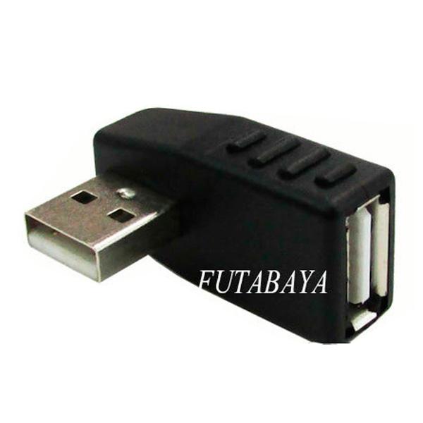 背面や側面の狭い所で役に立つ 流行 USB2.0対応L型変換アダプタ Aタイプ メス - L型 交換無料 オス 本体 周辺機器の破損防止にも USB L型変換アダプタ 変換名人 USB2.0対応 -USB 狭い場所で役立つ 左L型変換アダプタ USBA-LL