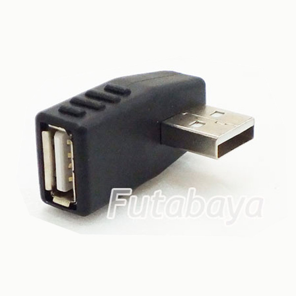 USB2.0AタイプをL型に変換 狭い所に便利 USB2.0対応 売れ筋ランキング USB2.0L型変換アダプタ 新登場 USB Aタイプ メス -USB SUAF-UAMUL ⇔USB オス SSA USB変換 A 上向き