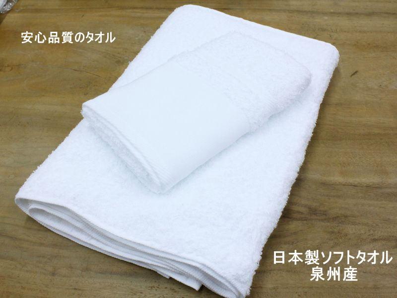 激安!ケース買いフェイスタオル(白・ソフト)180匁 木綿地付(10ダース)120枚(日本製)