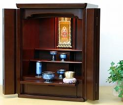 モダン仏壇 ミニ ナザレ 20号 ダーク色 仏壇セット 高さ60cm