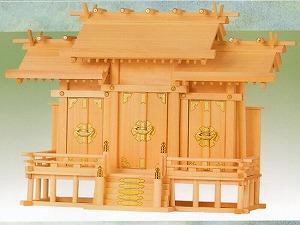 【送料無料】【神棚】お宮 神明三社 大 #09