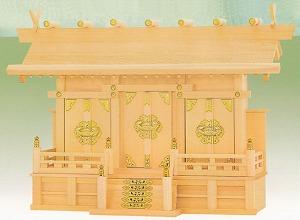 【送料無料】【神棚】お宮 通し屋根三社 中 桧 #13
