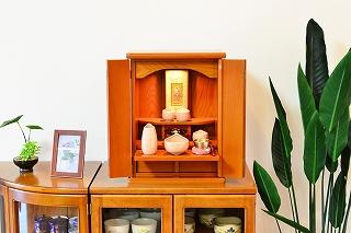 モダン仏壇 ミニ 白石 けやき色 ライト付 仏壇セット 高さ48.5cm