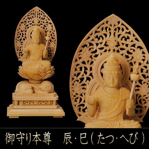 仏像 守り本尊 桧(ヒノキ) 普賢菩薩 (たつ・み年) 2.0