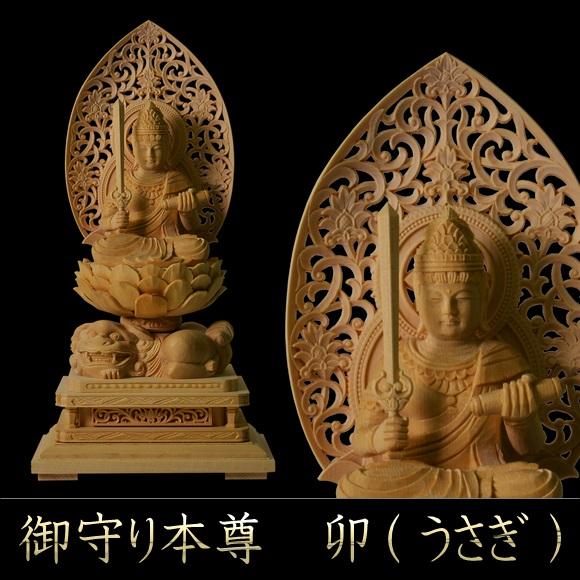 仏像 守り本尊 桧(ヒノキ) 文殊菩薩 (うさぎ年) 2.0