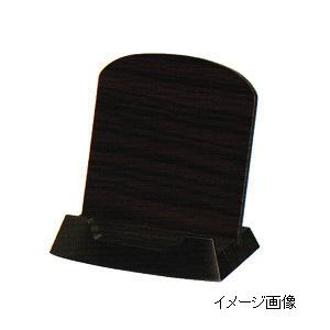 モダン見台 (過去帳台) 黒檀色 3.5寸 【ポイント10倍 12月26日2時まで】