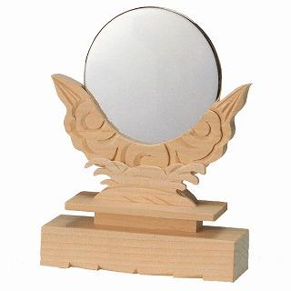 【送料無料】【神具】神鏡 3.5寸
