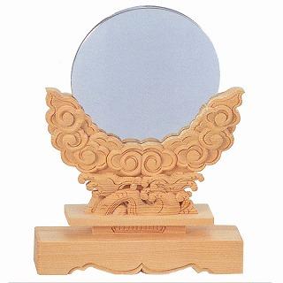 【送料無料】【神具】雲形神鏡 4寸
