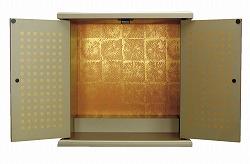仏壇 ミニ 長門 ベージュ 高さ35cm