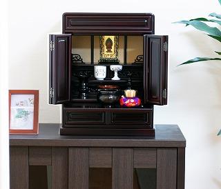 伝統型仏壇 ミニ 玄徳 16号 紫檀調 仏壇セット 高49×幅38×奥28cm