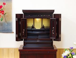 伝統型仏壇 ミニ 桜川(おうかわ) 20号 照明付 高さ61×幅50×奥行42cm