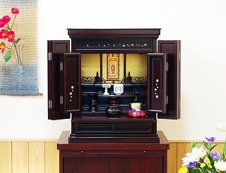 伝統型仏壇 ミニ 桜川(おうかわ) 20号 照明付 仏壇セット 高さ61×幅50×奥行42cm