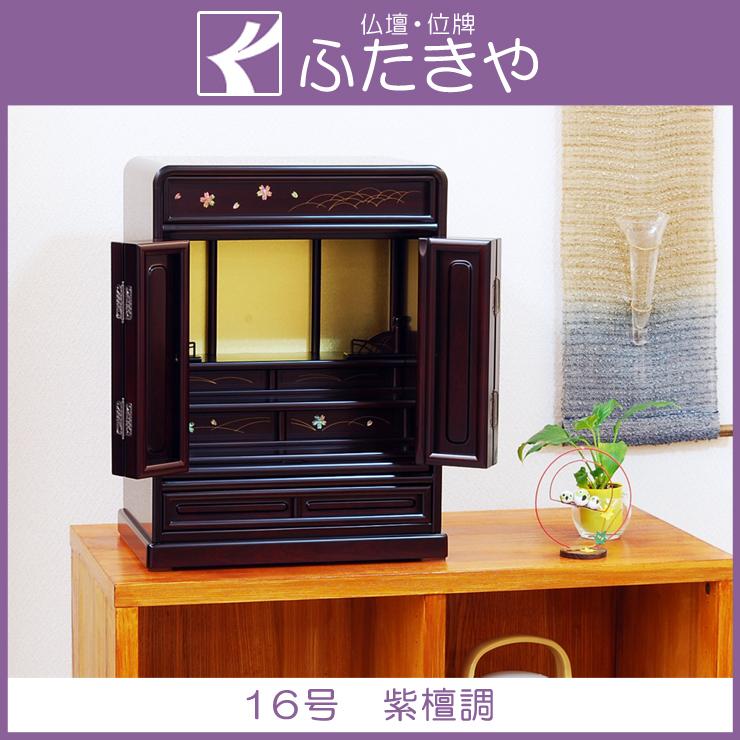 伝統型仏壇 ミニ 桜 16号 高さ49×幅38×奥行25.5cm