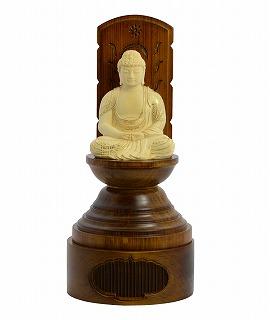 【送料無料】 仏像 木彫 座弥陀如来 丸台座現代光背 ツゲ 25 総高25cm