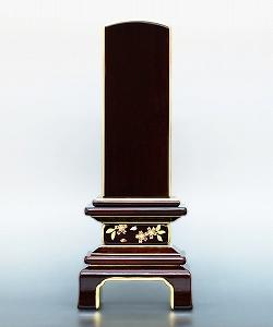 モダン位牌 国産 季節の郷 桜 紫檀 透漆塗 40
